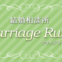 marriagerush