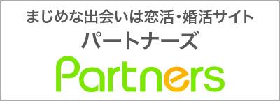 partners_bana